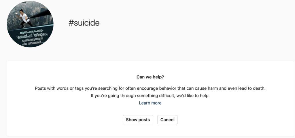 Censored mental health hashtags.